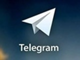 رایزنی دولت برای مشارکت در شکایت از فیلترینگ تلگرام