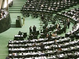 مخالفت مجلس با لایحه تفکیک وزارتخانهها