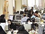 دستورالعمل تبدیل وضعیت کارمندان پیمانی به رسمی ابلاغ شد