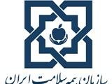 جزئیات سرانه بیمه کارکنان دولت در بیمه سلامت اعلام شد