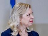 همسر نتانیاهو  هم به فساد مالی متهم شد