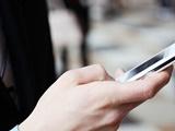 شناسایی یک زن در ارسال پیامکهای تهدیدآمیز به نمایندگان مجلس