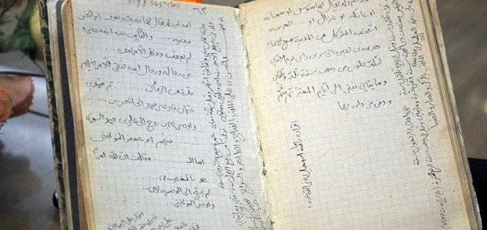 یادداشتهای دستنویس علامه قزوینی به دانشگاه تهران سپرده شد