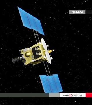 کاوشگر هایابوسا کجا فرود میآید؟