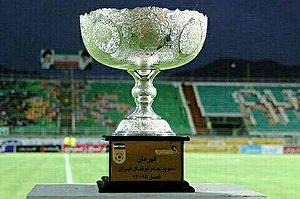 آشنایی با سوپر جام فوتبال ایران