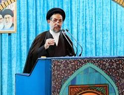 ۲۲ تیر؛ گزارش نماز جمعه تهران