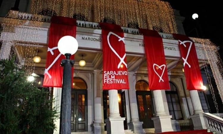 جشنواره فیلم سارایوا