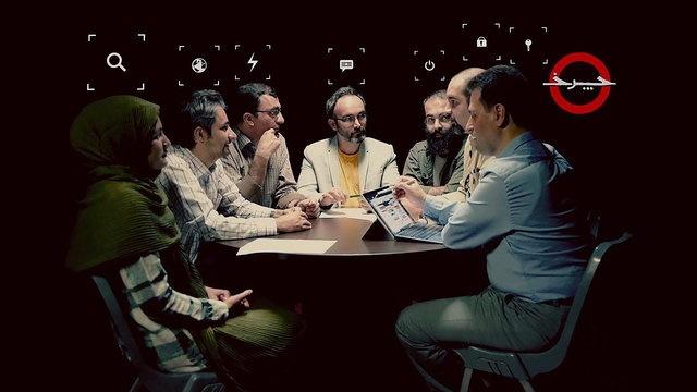 سلبریتیها روی صندلی علمسنج