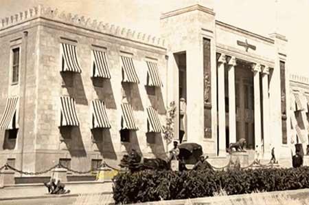 سهم پیرزن رختشوی از تاسیس بانک
