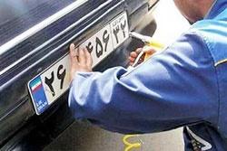 خودروهای فاقد کیسه هوا شماره گذاری نمیشوند