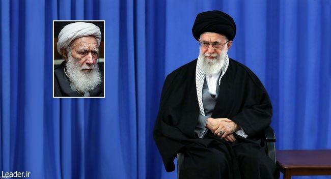 پیام تسلیت رهبر انقلاب در پی درگذشت آیت الله حاج آقا مرتضی تهرانی