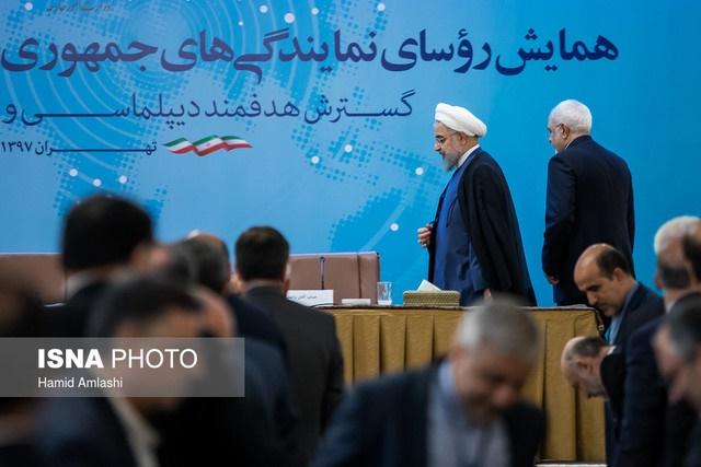 همایش روسای نمایندگیهای جمهوری اسلامی ایران در خارج از کشور