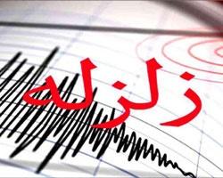 زلزله کرمانشاه و آخرین آمار تلفات | شمار مصدومان به ۲۳۲  نفر افزایش یافت