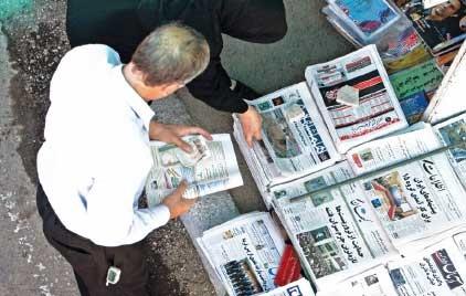 روزگار سخت مطبوعات