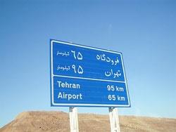 ۴۵۰ هکتار درختکاری در مسیر فرودگاه امام (ره) به تهران