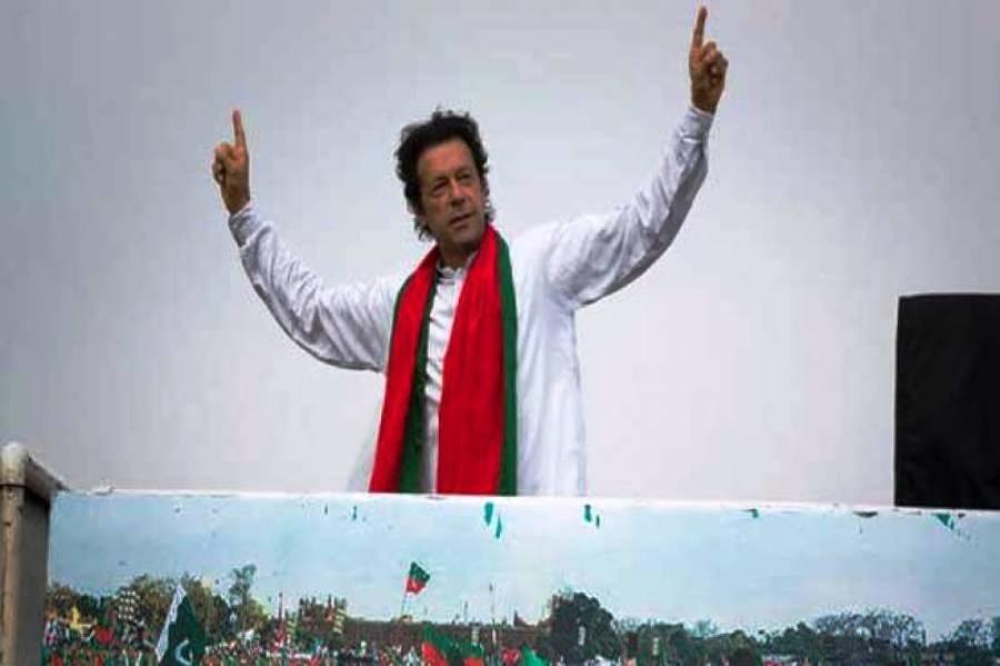 تحریک انصاف برنده انتخابات پاکستان شد  | حزب مسلم لیگ نواز پیروزی رقیب را پذیرفت