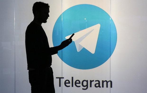 نگرانی کارشناسان امنیتی از ویژگی جدید تلگرام