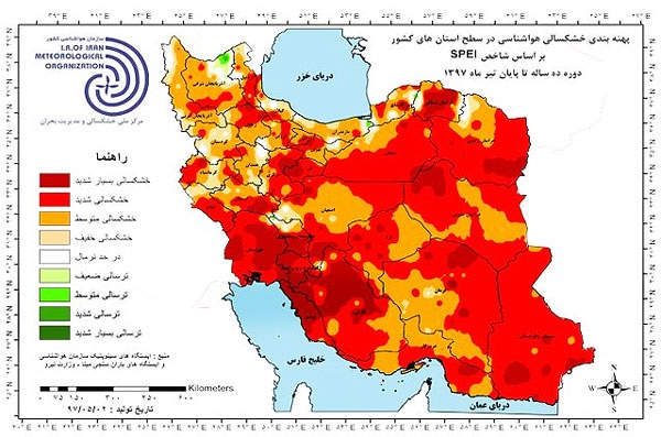 وضعیت خشکسالی در ایران