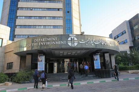 سازمان محیط زیست تنها چهار نیروی بازنشسته دارد