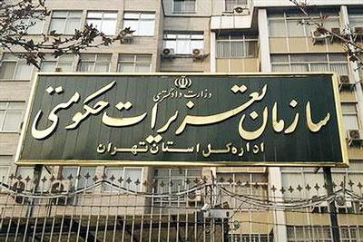 تخلف ۵ میلیاردی یک شرکت واردکننده گوشی با ارز دولتی در تهران محرز است