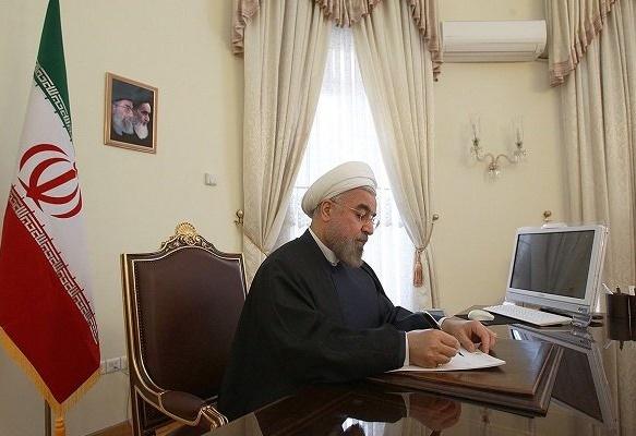 رئیس جمهور چهار عضو شورای عالی استاندارد را منصوب کرد