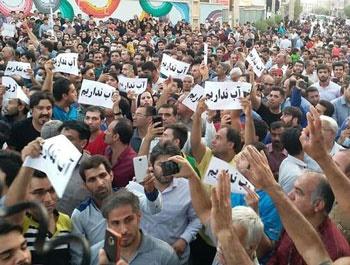 تظاهرات آب در برازجان