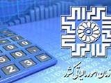 یکشنبه ۳۱ تیر؛ آخرین مهلت ارایه الکترونیکی اظهارنامه اشخاص و املاک