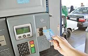 ارزان ترین بنزین دنیا در ونزوئلا و ایران