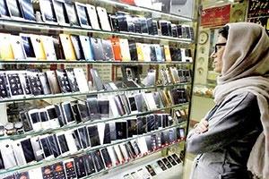 وعده بازگشت پول خریداران موبایل