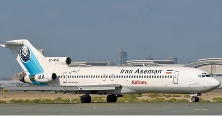 مدیرعامل جدید هواپیمایی آسمان منصوب شد