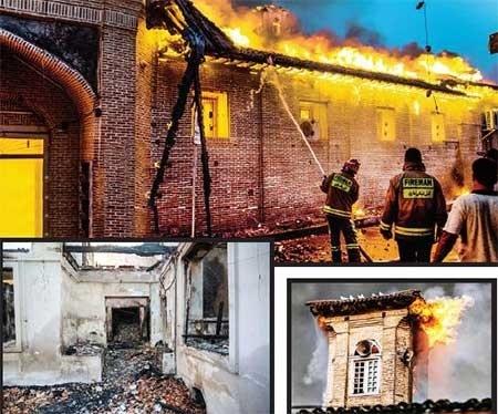 آتش، مسجد جامع ساری را سوزاند