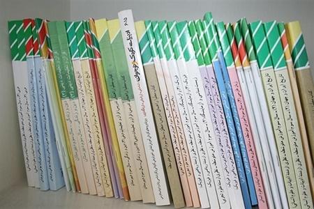 محتوای کتاب های درسی دینی و عربی تغییر کرد