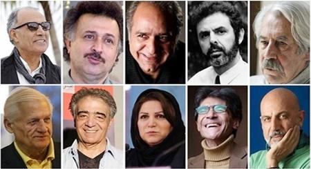 برای تیرماهی های سینمای ایران