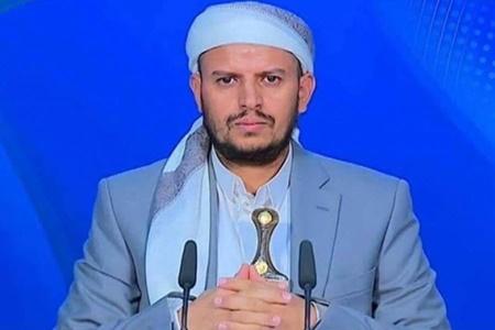 رهبر انصارالله: توقف حمله به الحدیده شرط موافقت با نظارت بین المللی است