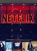 نتفلیکس | دگرگونی ابدی فرهنگ مصرف تلویزیون