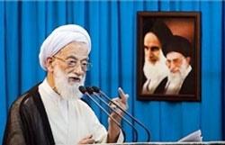 ۱۹ مرداد؛ گزارش نماز جمعه تهران