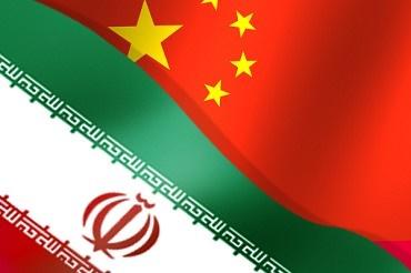 چین بار دیگر از فعالیتهای تجارتی خود با ایران دفاع کرد