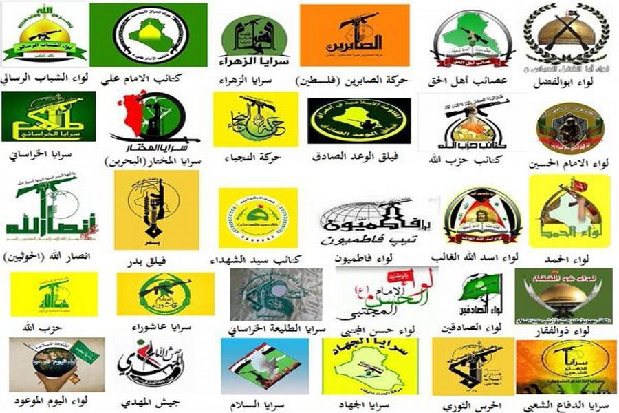 جبهه مقاومت عراق خواستار تجدیدنظر العبادی در خصوص تحریم ایران شد