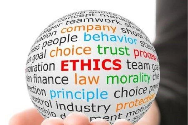 برگزاری کنفرانس بینالمللی اخلاق