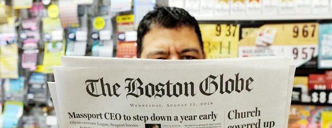 بوستون گلوب