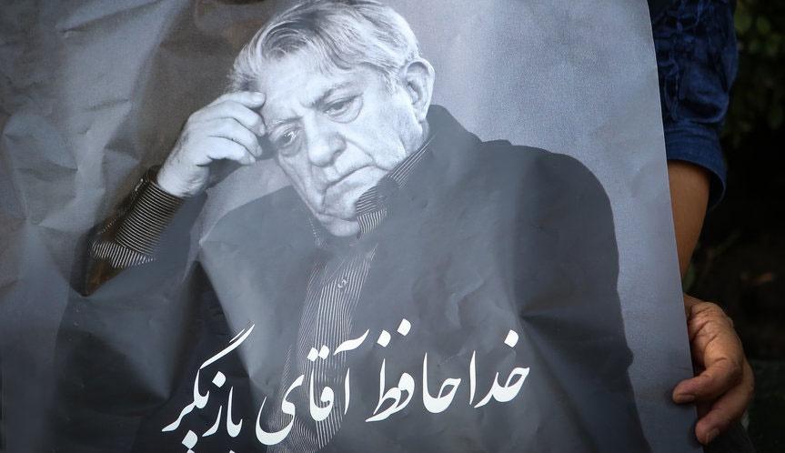 تصاویر مراسم تشییع مرحوم عزت الله انتظامی | بدرقه عزت سینمای ایران