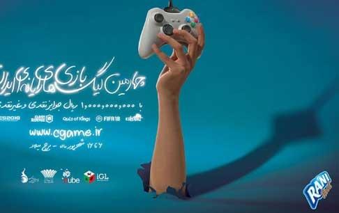 رقابت هزاران نوجوان دختر و پسر در لیگ بازیهای رایانهای