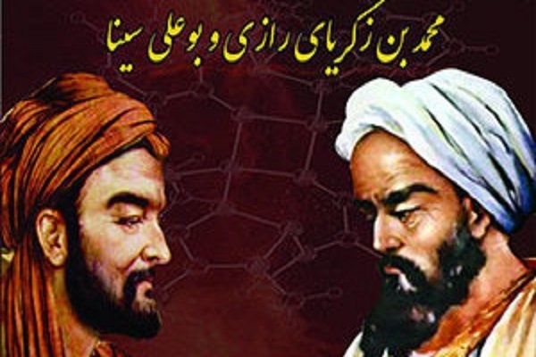 نشست حکمت و طبابت در تمدن اسلامی