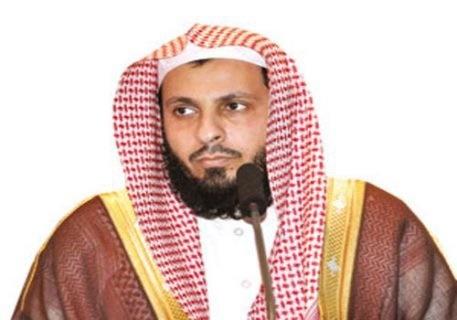 مقامات سعودی خطیب مسجدالحرام را بازداشت کردند