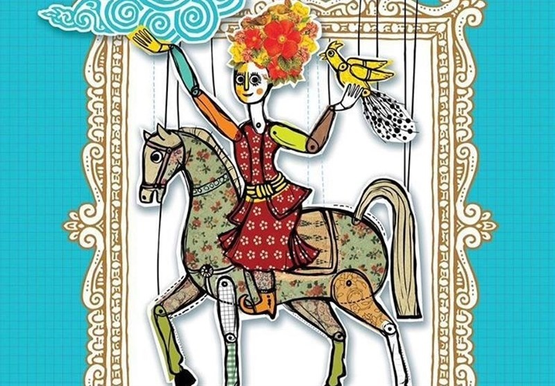 آشنایی با جشنواره بینالمللی نمایش عروسکی تهران