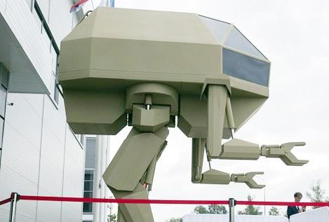 ببینید | کلاشنیکف ربات طلایی قاتل ساخت؛ سلاح تازه روسیه