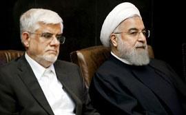 عارف روحانی
