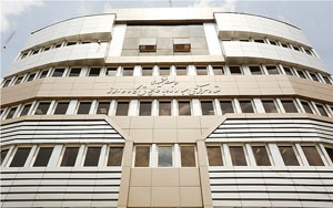 ستاد مرکزی مبارزه با قاچاق کالا و ارز