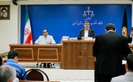 دادگاه حمید باقری