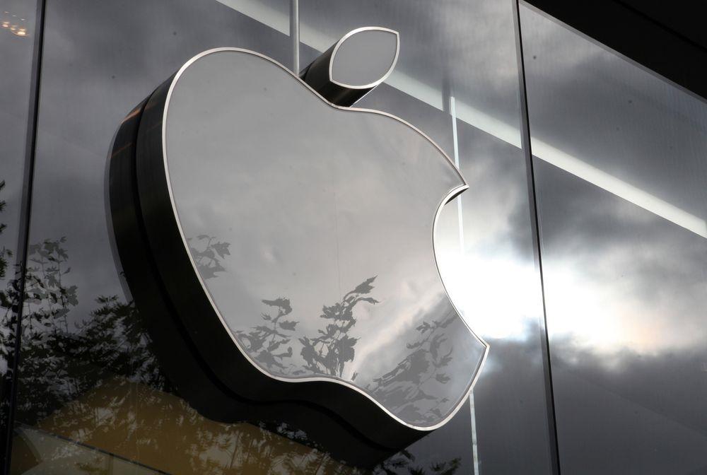 ارزش سهام شرکت اپل از مرز یک تریلیون دلار گذشت   اولین مورد در تاریخ آمریکا